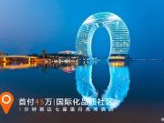 2019南太湖最新最火爆楼板闪亮登场欢迎品鉴