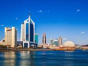排名全球第85位获盛赞 青岛建设国际海洋名城