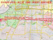 地铁15号线再出新消息!抢占地铁红利这些楼盘不要错过!