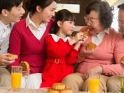 盘点合肥养老宜居盘 陪伴才是最长情的告白