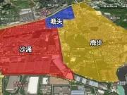 猛投260亿!黄埔规模最大!万科操刀沙步村改造方案获批