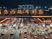 """青岛这个区全省""""最有钱"""" 排名比济南都靠前"""