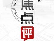 【焦点评测】力高阳光海岸 88-128㎡伴海新品 灼热开抢