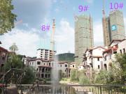 福城美高梅广场7月11日工程进度