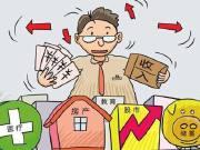 渭南月薪3000怎么买房?怎么投资?