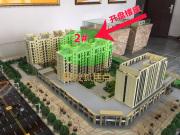 金城·春华园2#楼小高层住宅已开盘,均价10900元/㎡