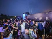 银丰玖玺城丨泉城理想生活,正式首映!