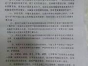 长安区4个村子要拆迁 12000元抢周边热盘