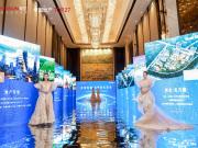 启幕时代范本—2020祥生内蒙区域品牌暨产品发布盛典圆满落幕