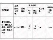 华强·悦山府:新中式 智慧府邸
