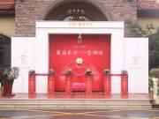 中秋月满,苑启东方 京能•雍清丽苑销售中心盛大开放