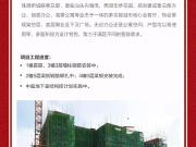联泰地产7月家书:七大项目工程进度播报