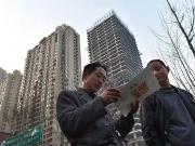 60城房地产政策有变!青岛楼盘正铆足劲降价卖