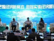 深福保集团打造天津产融结合新引擎
