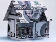 渭南这5类房子升值潜力最大 你买了吗?