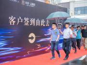 长房集团全新升级【府】系产品,长房·云西府营销中心开放盛典