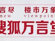 """博鳌:不仅有亚洲论坛、田园小镇 更有""""国际医疗旅游梦"""""""