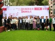 中国媒体精英汇聚兰州创意文化产业园 丝路媒体考察团聚焦文创