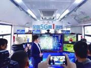 成都建成全国最大规模5G示范网 二环环线全程覆盖
