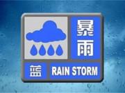 惊呆了!湘潭万达将有一场特大暴雨来袭