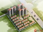 大山现代城阳光海上项目在售:均价为6900-7500元/平米
