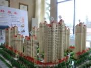 西宁彭家寨地质小区5号楼将开建 工期至2021年6月30日