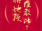 丽江和悦华美达广场酒店,40-70㎡拎包入住,8%返祖