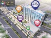 江门江海广场怎么样 房价走势、户型优势分析