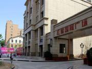 一起来看红星国际广场106平米三室两厅一卫样板间!新家就要这样的!