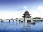 资讯 | 穿紫河又添新景 紫月桥预计10月完工