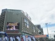 江门江门美吉特广场CC MALL怎么样 最新房价走势剖析