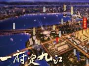 2000多人买600多套房!昨日九江数千人排队认筹!