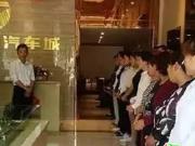 泰安六星汽车城 黄金铺王VIP招募人气火爆