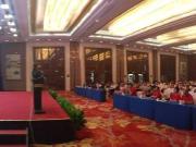 【滨湖•玖号院】河北乐盛集团 北京远洋亿家物业智慧社区服务说明会圆满成功