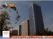 大隆财富广场:买房逾期两年未交楼 一查整栋楼竟被法院查封!