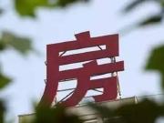 润一江.置尚联邦换手迷局:真正接盘者是上海世贸!