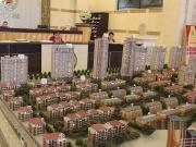 中港雅典城多层仅剩30套 酒店式公寓即将公开