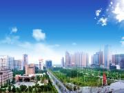 2016年延安市房管局对延安房地产市场的整改方案