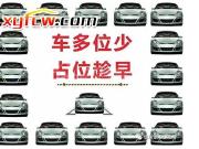 【龙飞山城I】车位多重要?你会不知道?!