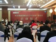 郑东商业新宠:华北首座红星·欧丽洛雅落地白沙园区