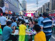 热力四射丨2018世界杯狂欢啤酒节嗨翻城南,你去了吗?