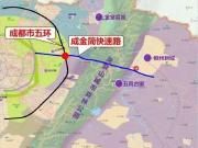 成金简快速路今年12月开工 建设工期3年