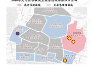 哪里最贵?哪里最热?11张图告诉你广州热门板块房价
