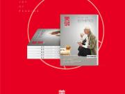 《美邻》新刊再成热门 聚合中国八大地标性独立书店