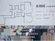 笑哭!上海神一样的奇葩户型大集合,均价甚至卖到10万+!