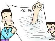 梧州住房公积金贷款买房全流程解析