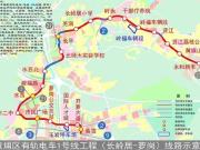 黄埔有轨电车1号线2020年竣工 周边街坊可享强大交通路网!