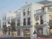 腾冲市塞纳庄园 少量联排双拼别墅在售