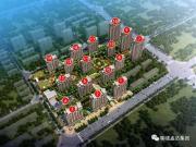 孟达·中央帝景楼王组团巅峰大作 即将载誉加推 惊艳聊城