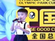 地产界与音乐界的跨界盛宴!中国好童声东莞海选赛7·21盛启!